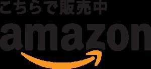 Amazon - 美容サロン(美容室・エステなど)経営コンサルタント 田畑博継(たばた ひろつぐ)の著書