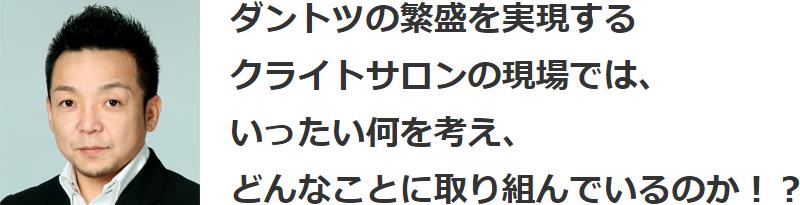 メールレター - 美容サロン(美容室・エステなど)経営コンサルタント 田畑博継(たばた ひろつぐ)